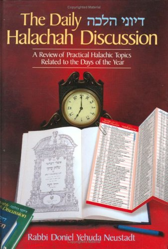 9781583309643: Daily Halachah Discussion, pocket-size edition