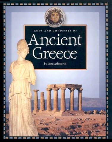 9781583401958: Gods and Goddesses of Ancient Greece (Gods and Goddesses Series)
