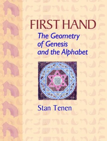 9781583941027: First Hand: The Geometry Of Genesis And The Alphabet