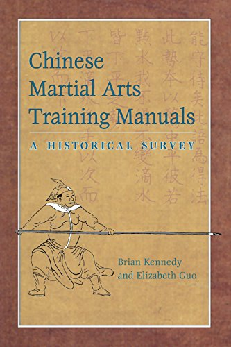 9781583941942: Chinese Martial Arts Training Manuals: A Historical Survey