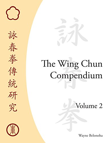 9781583942291: The Wing Chun Compendium, Volume Two