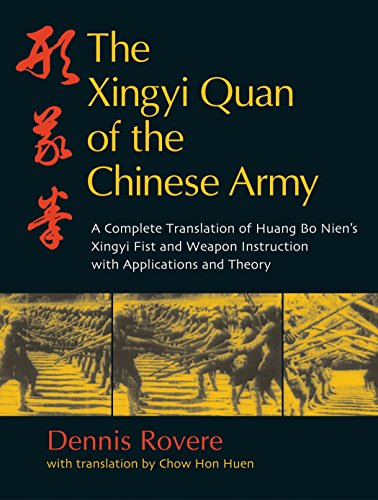 The Xingyi Quan of the Chinese Army: Huang Bo Nien's Xingyi Fist and Weapon Instruction: ...