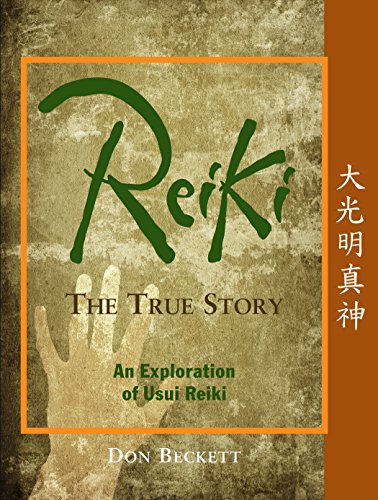 9781583942673: Reiki, The True Story: An Exploration of Usui Reiki
