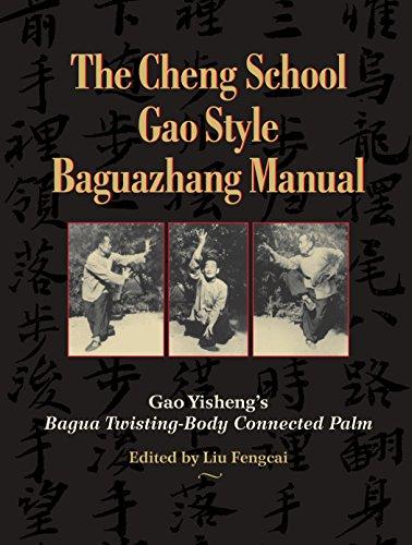 The Cheng School, Gao Style Baguazhang Manual: Gao Yisheng's Bagua Twisting-Body Connected Palm...