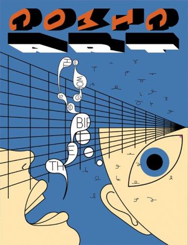 9781584232575: Comic Art 8 (Issue 8)