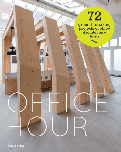 9781584234760: Office Hour