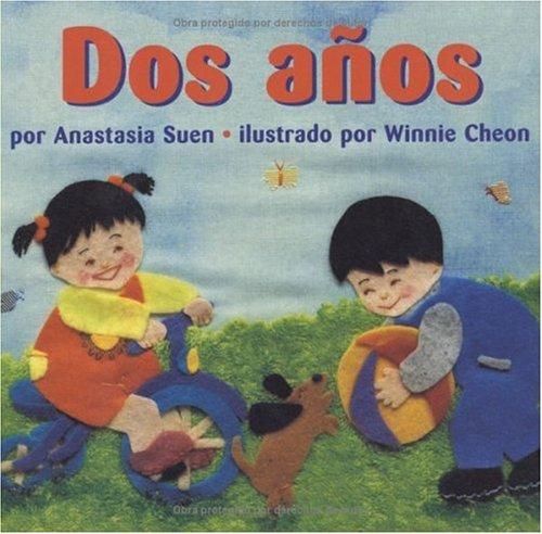 9781584300533: DOS Anos (Spanish Edition)