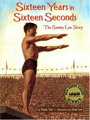 9781584302476: Sixteen Years In Sixteen Seconds: The Sammy Lee Story
