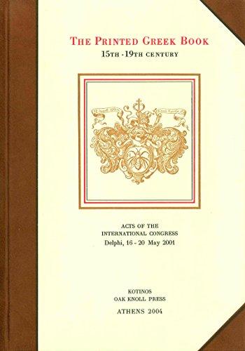 The Printed Greek Book: 15th - 19th Century.: Staikos, Konstantinos Sp. & Sklavenitis, T. E. (...