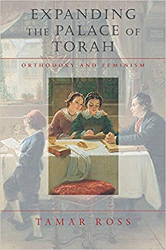 9781584653899: Expanding the Palace of Torah: Orthodoxy and Feminism (Brandeis Series on Jewish Women)