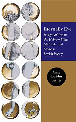 brandeis modern hebrew - AbeBooks