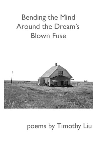 9781584980650: BENDING THE MIND AROUND THE DREAM'S BLOWN FUSE