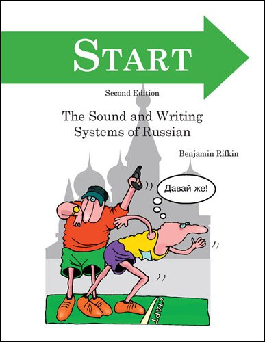 START: An Introduction to the Sounds and Writing Systems of Russian (158510132X) by Benjamin Rifkin