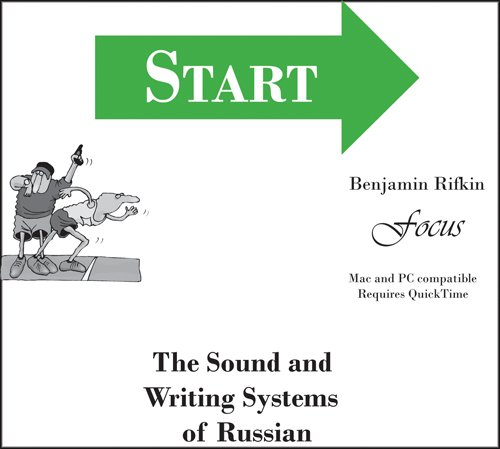 START CD-ROM: An Introduction to the Sounds and Writing Systems of Russian (1585101990) by Benjamin Rifkin