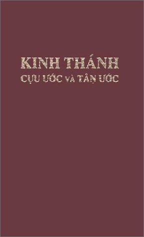 Kinh Thanh: Cuu Uoc Va Uoc, Burgundy,