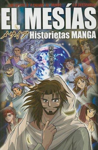 9781585169030: El Mesias: Historietas Manga (Spanish Edition)