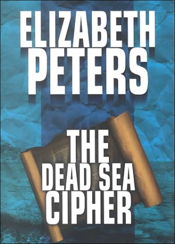 9781585470396: The Dead Sea Cipher