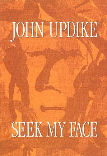 point of view in a p by john updike