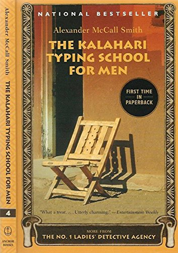 9781585473311: The Kalahari Typing School for Men: More from the No. 1 Ladies' Detective Agency