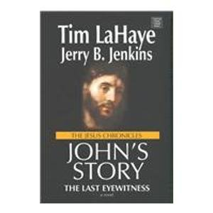 9781585478675: John's Story: The Last Eyewitness (The Jesus Chronicles)