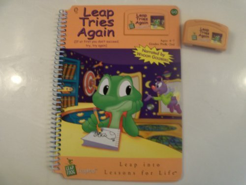 Leap tries again: (if at first you don't succeed, try, try again) (Leap into lessons for life) (1586050060) by Justine Korman