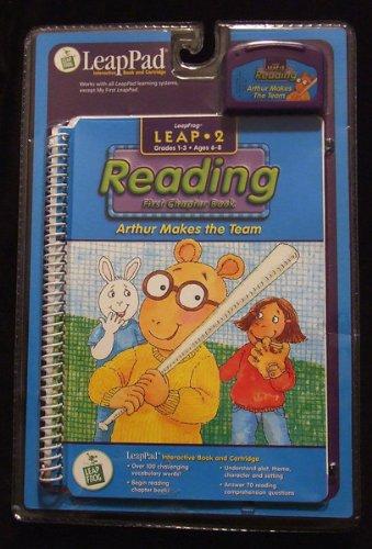 9781586051303: Arthur Makes the Team (LeapPad Book & Cartridge, 2)