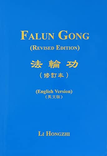 Falun Gong: (English Version): Hongzhi, Li