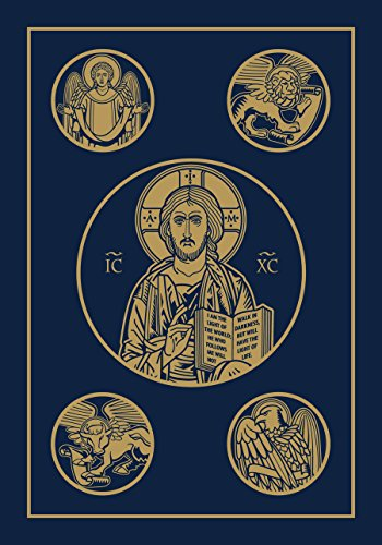 9781586179274: Ignatius Bible (RSV), 2nd Edition Large Print - Leather