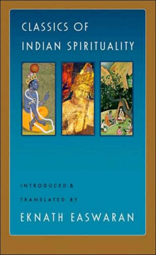 9781586380229: Classics of Indian Spirituality