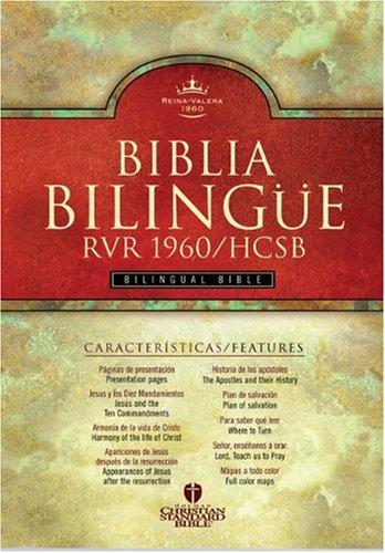 9781586402068: RVR 1960/HCSB Bilingual Bible (Burgundy Imitation Leather - Indexed) (Spanish Edition)