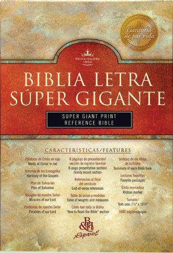 9781586403560: RVR 1960 Biblia Letra Súper Gigante con Referencias, borgoña piel fabricada (Spanish Edition)