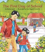 The First Day of School: Janice Leotti