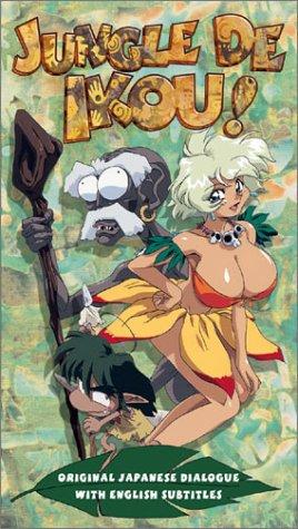 9781586550011: Jungle De Ikou [VHS]