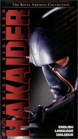 9781586550035: Mechanical Violator Hakaider [VHS]