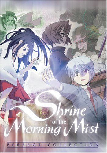 9781586557591: Shrine of the Morning Mist - The Complete Collection