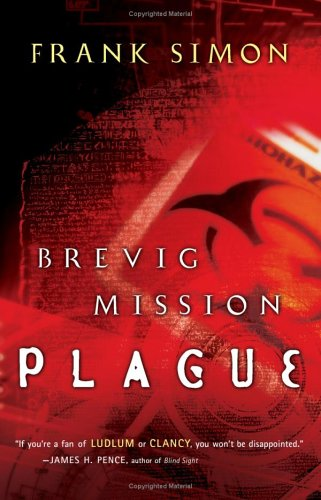 9781586607753: Brevig Mission Plague (SecurityCheck, Inc Series #2)