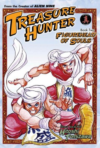Treasure Hunter Jubei (Bk. 2)