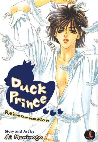 9781586649333: Duck Prince: Deja Vu