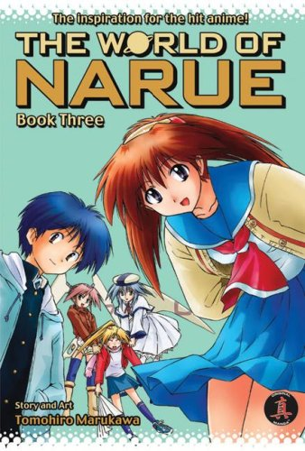 World Of Narue
