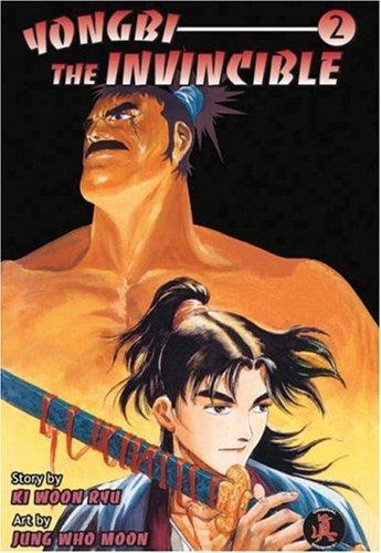 Yongbi the Invincible 2: Ryu, Ki Woon