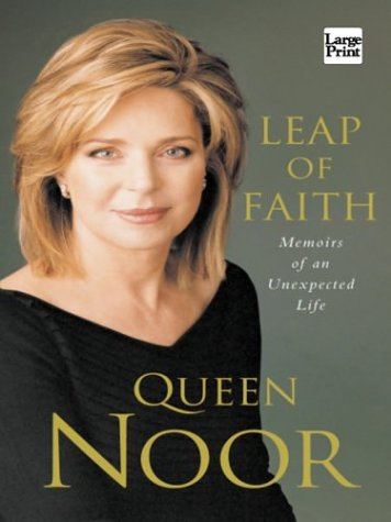 9781587244667: Leap of Faith: Memoirs of an Unexpected Life
