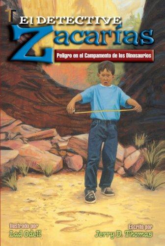 9781588024138: El detective Zacarias (Detective Zach) (Spanish Edition)