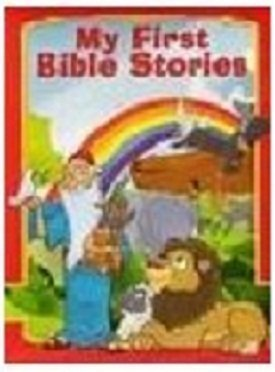 9781588056818: My First Bible Stories