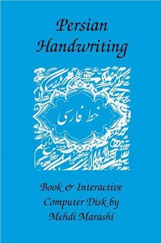 9781588140005: Persian Handwriting (Book and Interactive computer disk)