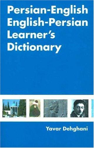 9781588140340: Persian-English English-Persian Learner's Dictionary