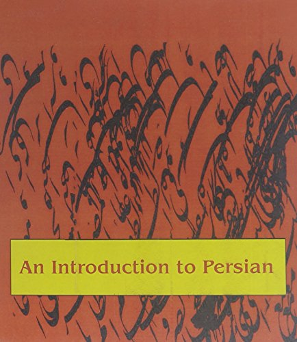 9781588140432: Introduction to Persian 3rd Revised Edition: 9 Audio CDs for Pronunciation.