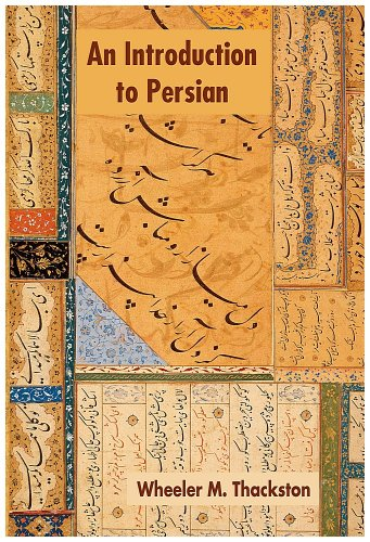 9781588140555: An Introduction to Persian Revised 4th Edition