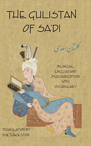 9781588140586: The Gulistan (Rose Garden) of Sa'di: Bilingual English and Persian Edition with Vocabulary