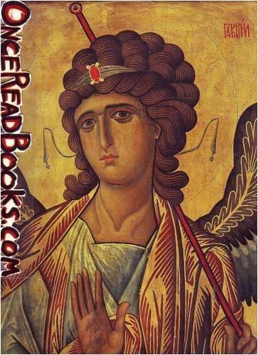 9781588391131: Byzantium: Faith and Power (1261-1557)