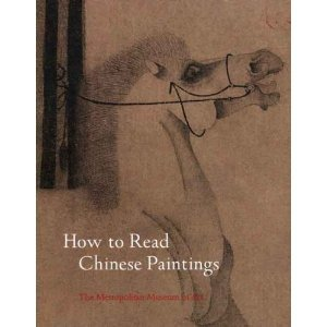 9781588392817: How to Read Chinese Paintings